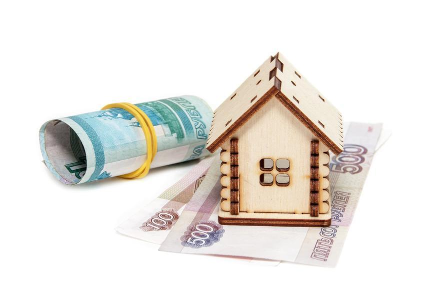 Налог на недвижимость с 1 января 2019 года